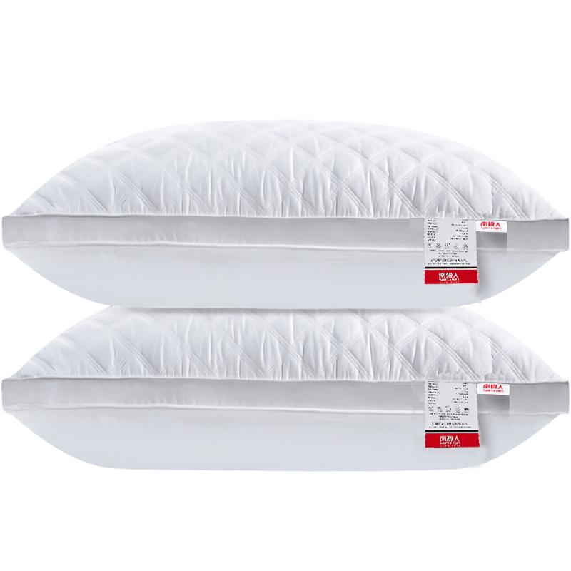 一对装】南极人全棉枕头枕芯酒店单人双人学生宿舍护颈椎整头家用
