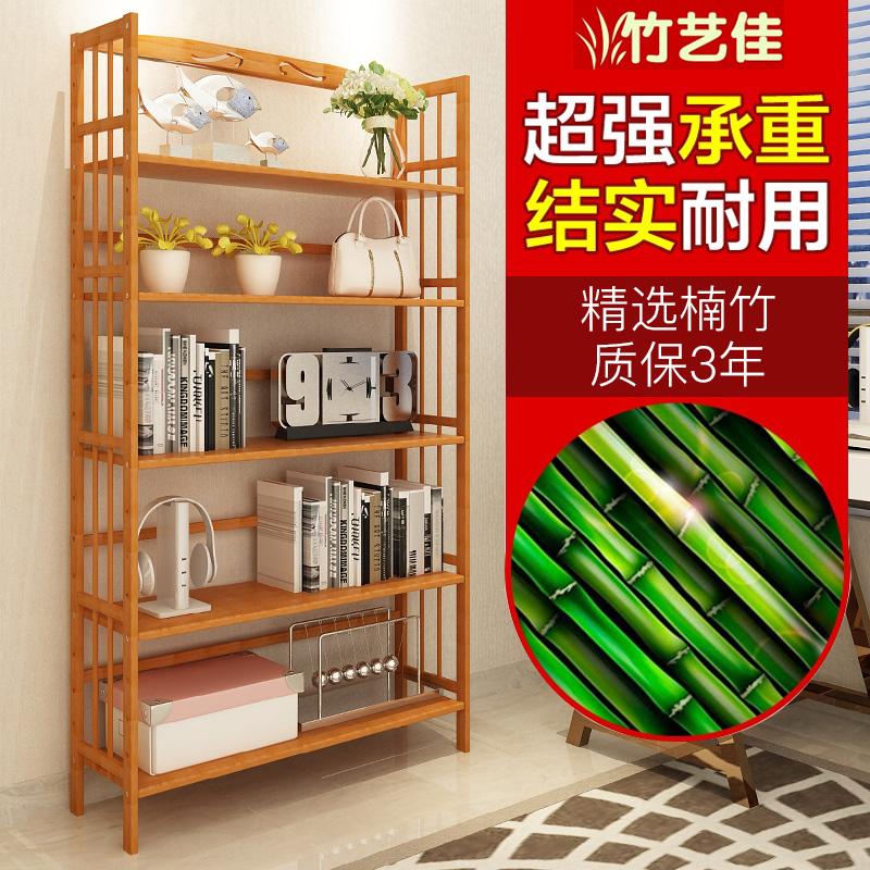 书柜书架简易学生创意书架桌上置物架现代简约组合儿童qY6Etx4Uoo