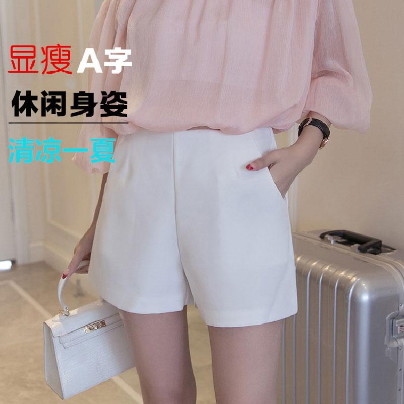 2020春夏季新款孕妇短裤外穿托腹薄款大码阔腿短裤孕妇裤