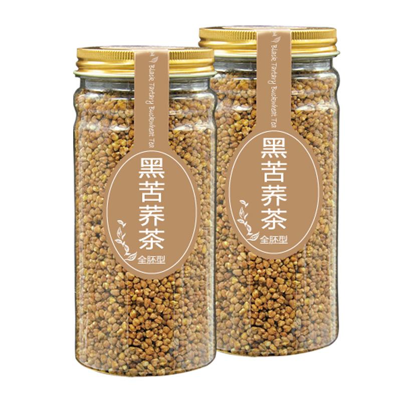 云南四川大凉山特产全胚型荞麦香茶 黑珍珠苦荞茶正品 罐装 2