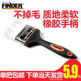 Discoverer paint brush industrial long brush paint brush no trace car sweeping brush boat with clean imitation pig hair brush