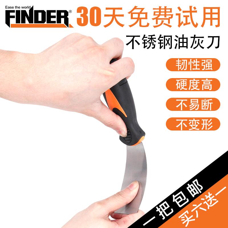 不锈钢油灰刀铲刀保洁清洁工具加厚型批刀刮腻子批灰刀油漆小刮刀