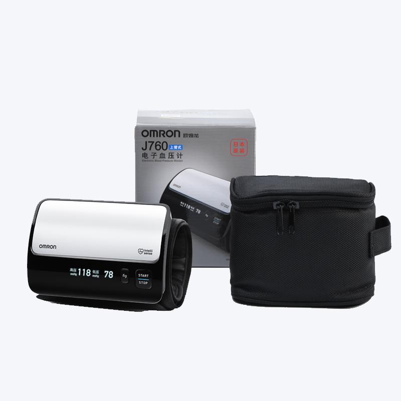 欧姆龙日本原装进口智能一体式 电子血压计J760 血压测量计 家用