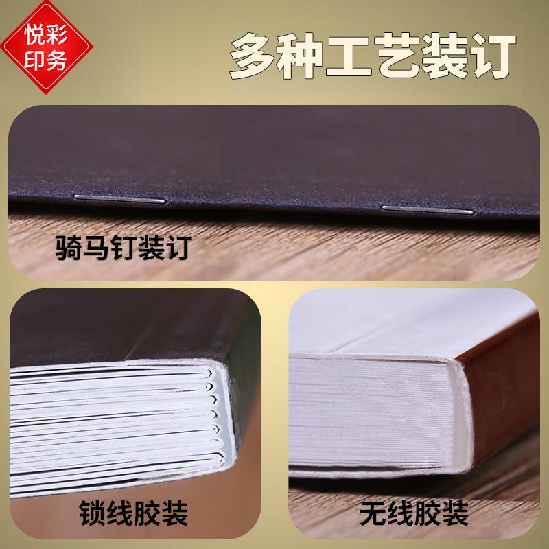 画册定制企业宣传册印刷特种纸画册设计精装图册制作定做产品员工手册说明书广告小册子公司样本传单书本印刷
