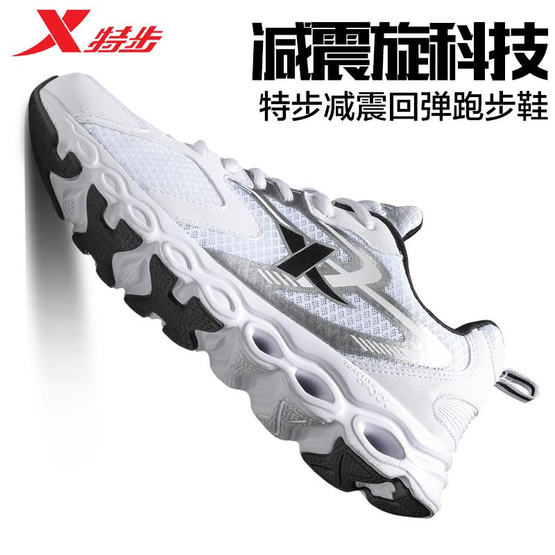 特步男鞋夏季男士跑步鞋透氣網面夏款網鞋休閒鞋子男夏白色運動鞋