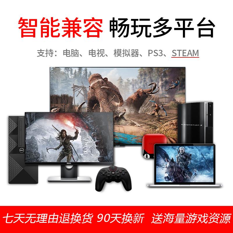 welocm电脑游戏手柄PC360有线版usb双人PS3电视steam家用只狼NBA2k19实况足球怪物猎人刺客信条FIFAOL34鬼泣5