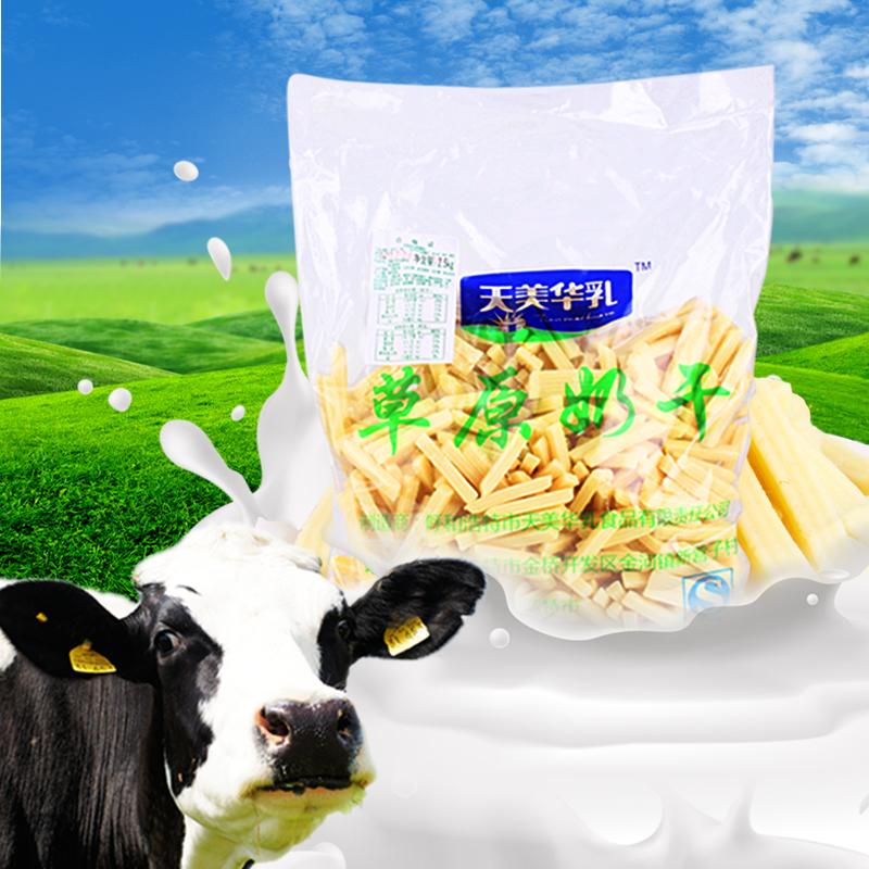 包邮散装奶干奶吧专用天美华乳草原奶干内蒙古酸奶条2500克5斤