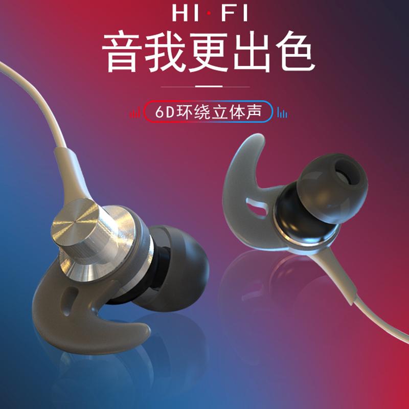 适用于耳塞式圆孔耳机入耳式有线vivo原装正品华为手机通用苹果6plusK歌带麦oppo安卓小米高音质耳机不伤耳【图4】