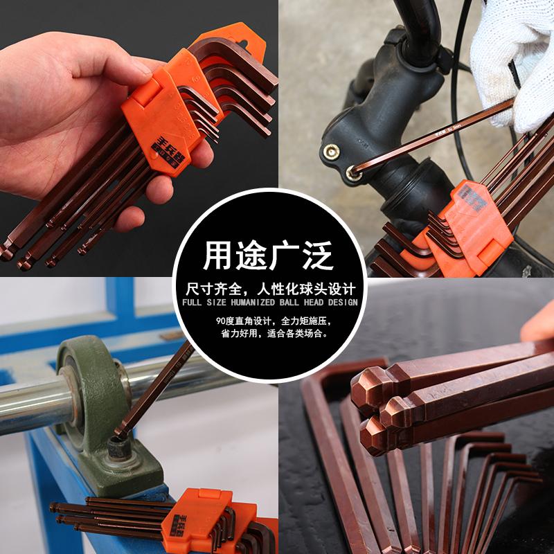五金工具内六角扳手梅花内球头六方螺丝刀组套装加长型花扳手s2