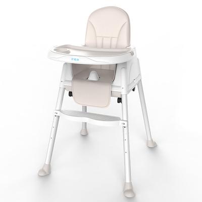 宝宝餐椅吃饭可折叠便携式小孩婴儿椅子多功能餐桌椅座椅儿童饭桌