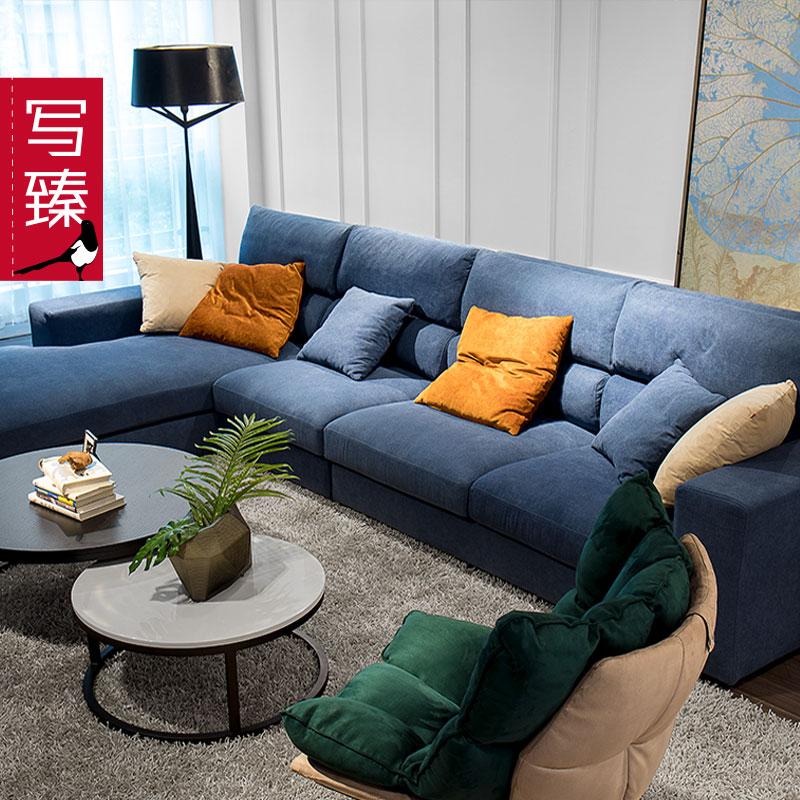 寫臻北歐布藝沙發組合現代簡約輕奢羽絨大小戶型整裝客廳三人位