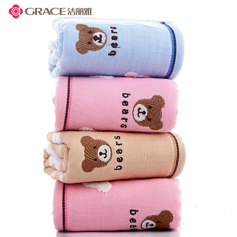 潔麗雅方巾純棉無捻紗小熊刺繡寶寶洗臉小毛巾紗布透氣吸水單條裝
