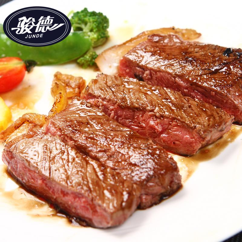 【骏德】澳洲家庭牛排套餐团购新鲜牛肉儿童牛排菲力黑椒5片单片
