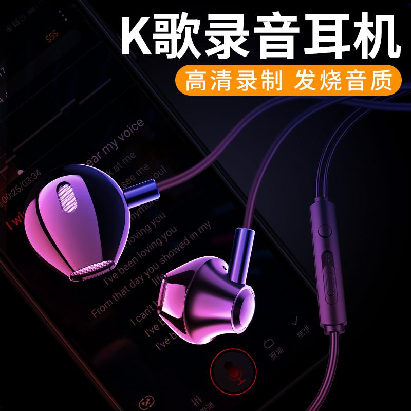 耳機適用索尼索尼Xperia XZ Premium入耳式安卓通用compact有線xz3超重低音XA1/xa2 ultra運動帶麥z5游戲耳塞