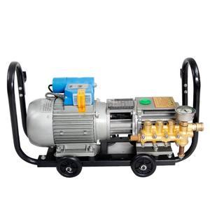 上海熊猫商用高压洗车机QL-280清洗机220V全铜自吸自助洗车泵水枪
