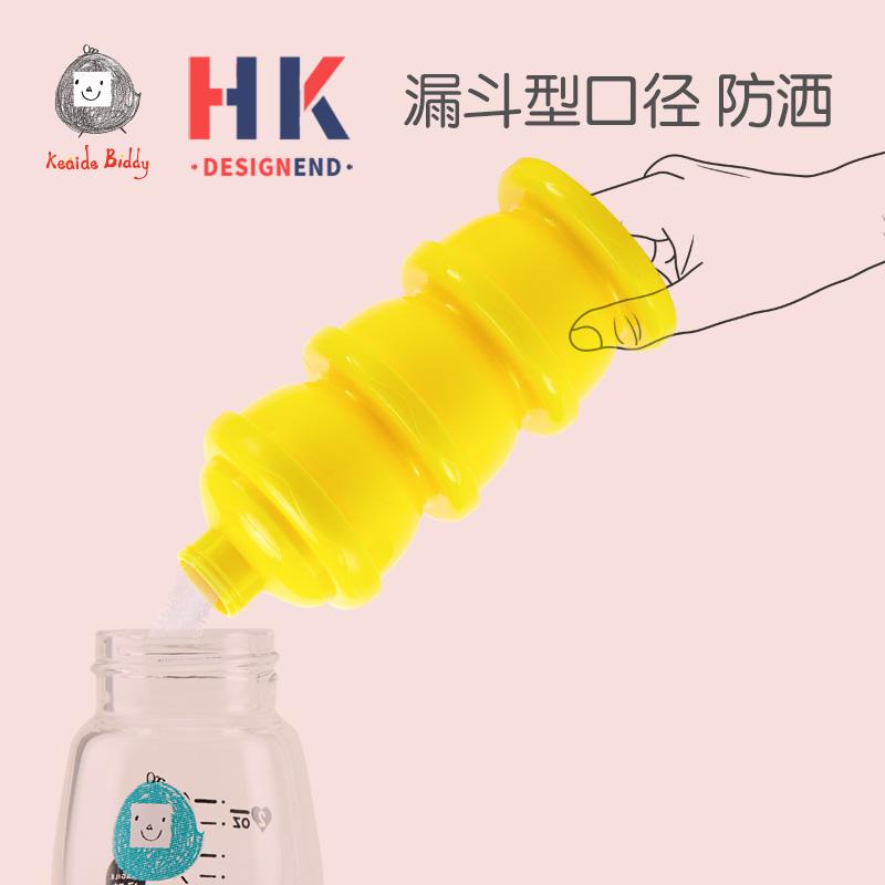 婴儿奶粉盒外出装奶粉便携式大容量储存盒罐宝宝分装零食盒奶粉格