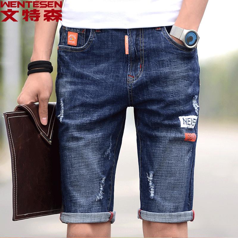 文特森夏季牛仔短裤男夏天男士青年修身直筒五分裤薄款破洞弹力潮