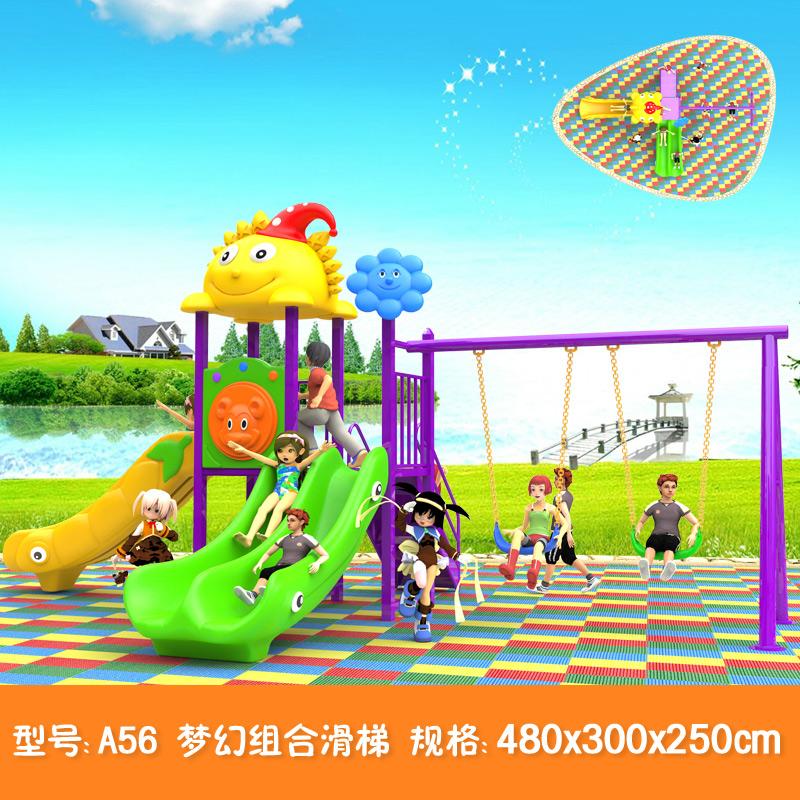 大型室内室外游乐场设备幼儿园儿童乐园秋千组合户外滑梯小区玩具