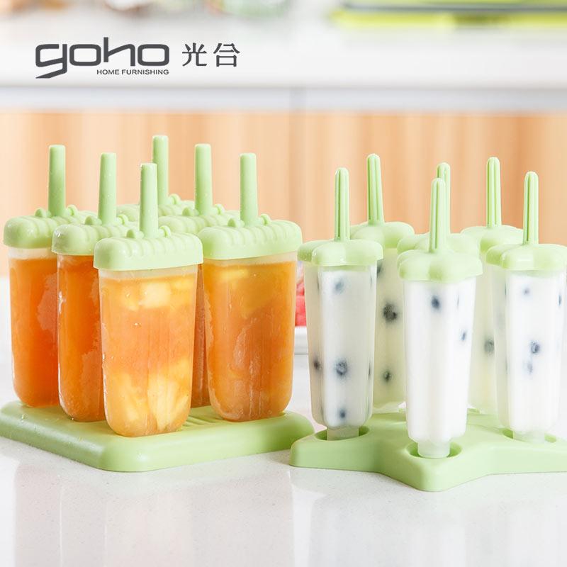 光合盛世 自制diy雪糕模具冰棒冰棍冰糕模具无毒创意制冰盒冰块盒