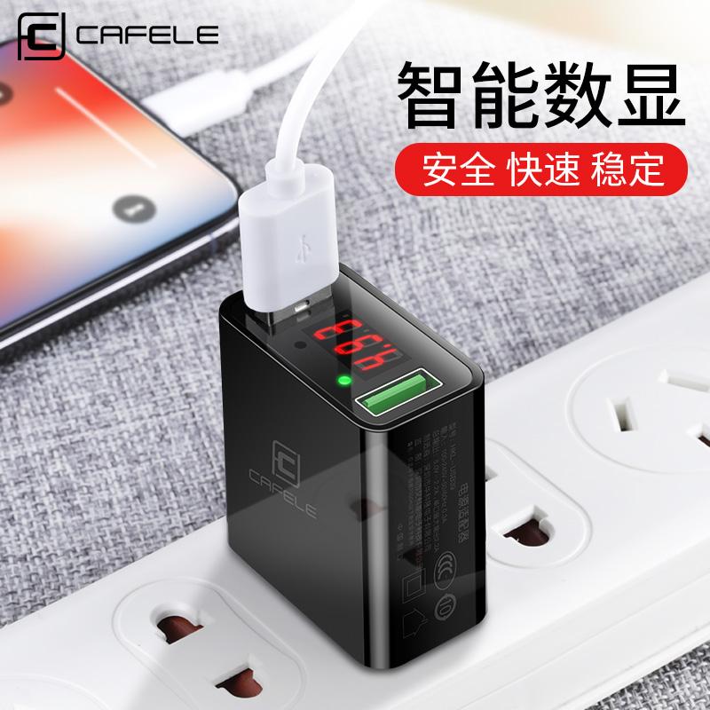 充電頭蘋果6充電器頭安卓手機通用雙口華為榮耀v10快充2安多功能快速插頭小米8多口2.4a