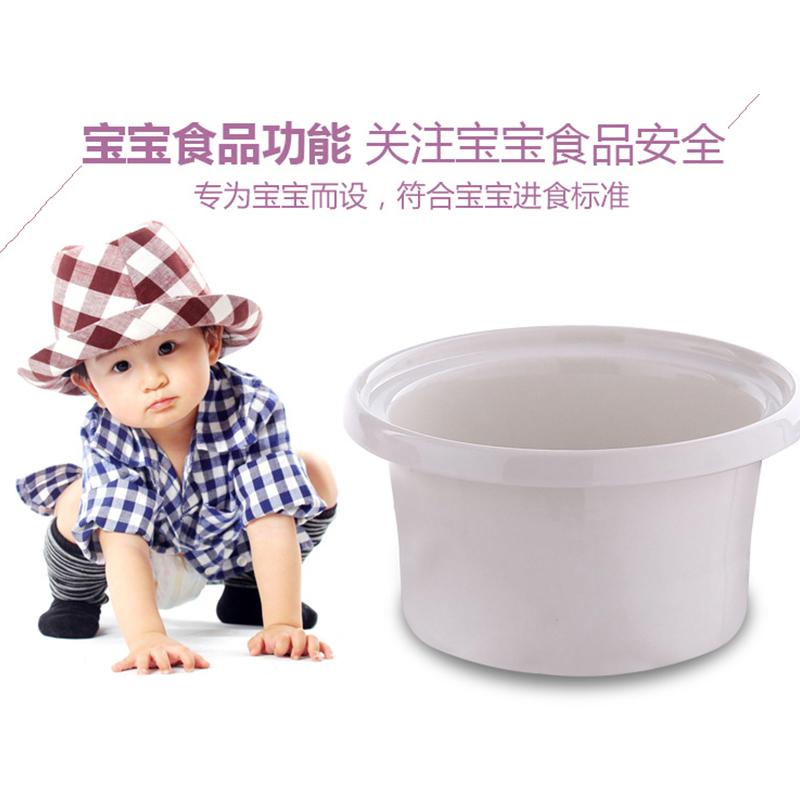 小白熊新款6个月10岁2岁3岁BB煲0879电粥锅原装陶瓷内胆 1.5L容量
