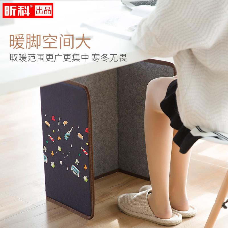 昕科冬季保暖加热垫暖脚垫发热暖脚宝家用办公室加热器采暖器暖脚