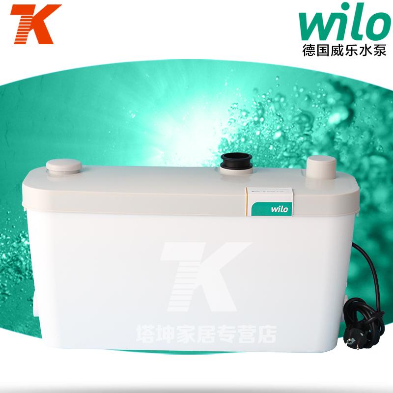 德国威乐污水提升器地下室马桶污水提升泵家用粉碎泵全自动排污泵