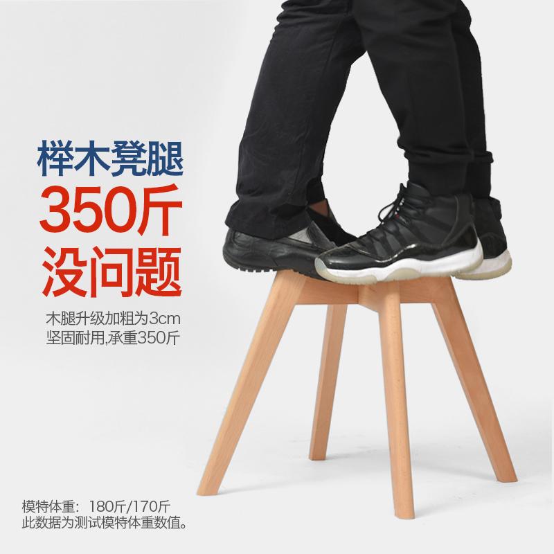 积木部落实木书桌椅子简约凳子靠背家用餐椅北欧办公创意伊姆斯椅