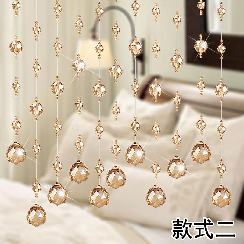 门帘珠帘水晶隔断客厅玄关过道弧形帘子卫生间屏风挂帘中国风家用
