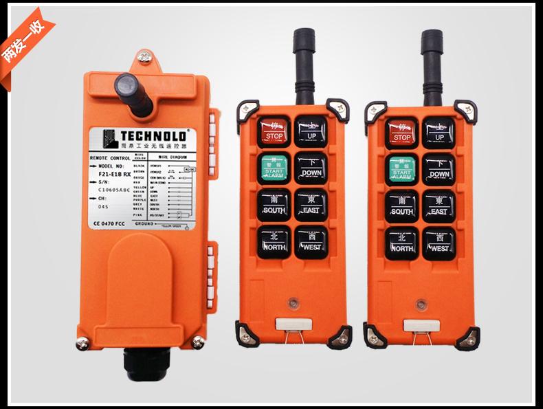 行车无线遥控电动葫芦工业无线行车天车起重机航吊遥控器F21-E1B