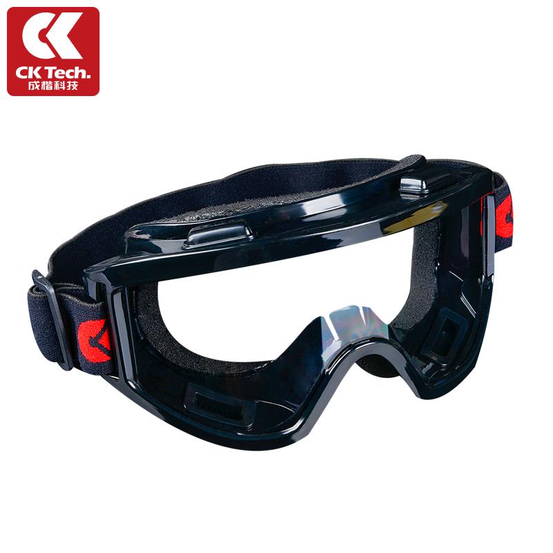 成楷护目镜摩托车眼镜护眼防沙尘防风镜骑行战术近视眼劳保防飞溅