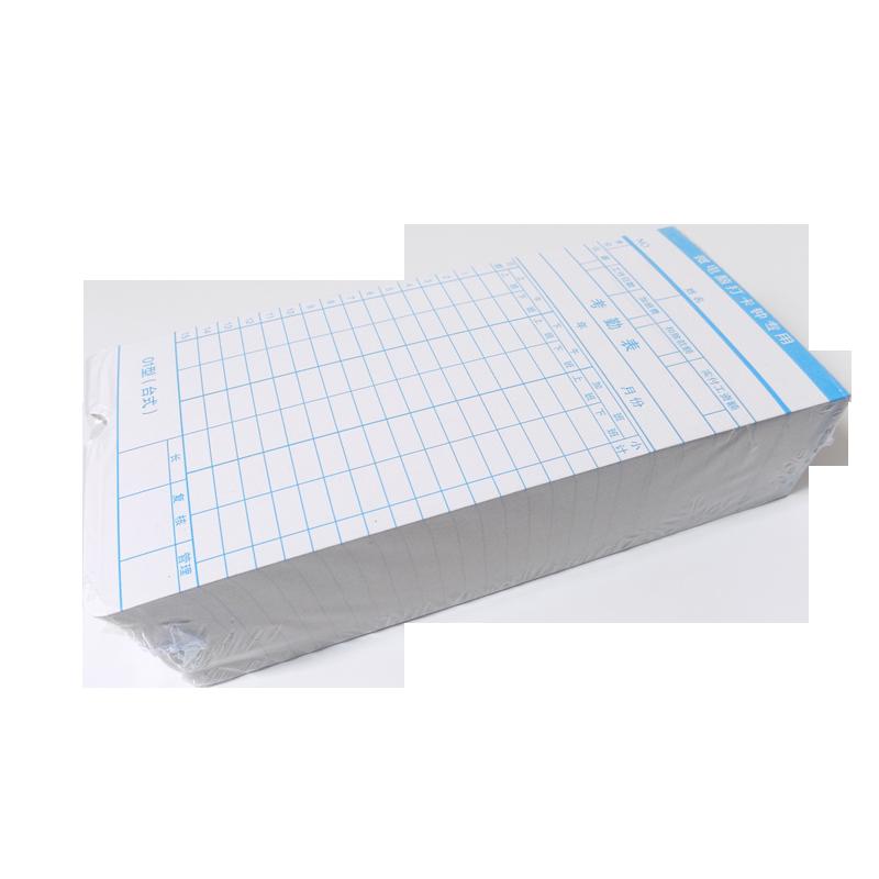 浩顺科密爱宝齐心得力通用考勤卡纸 微电脑专用考勤卡考勤打卡纸