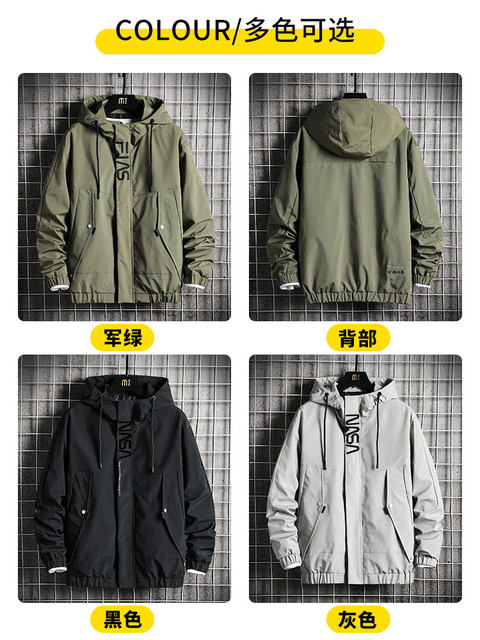 Jacket men's Korean version of the trend spring and autumn thin men's clothing loose tooling jacket handsome casual hooded clothes