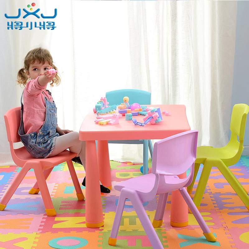 将小将儿童桌子椅子宝宝玩具桌椅子幼儿园桌椅套装学习课桌椅塑料
