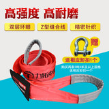 Flat crane lifting belt double buckle flat industrial sling synthetic fiber lifting sling 1 ton 2 ton 3 ton 5 ton