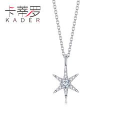 卡蒂罗六芒星项链女锁骨链纯银吊坠女士生日礼物镶施华洛世奇锆