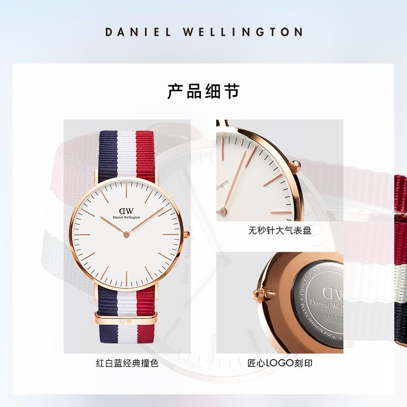 DanielWellington丹尼尔惠灵顿 dw手表男 40mm经典织纹大表盘男表