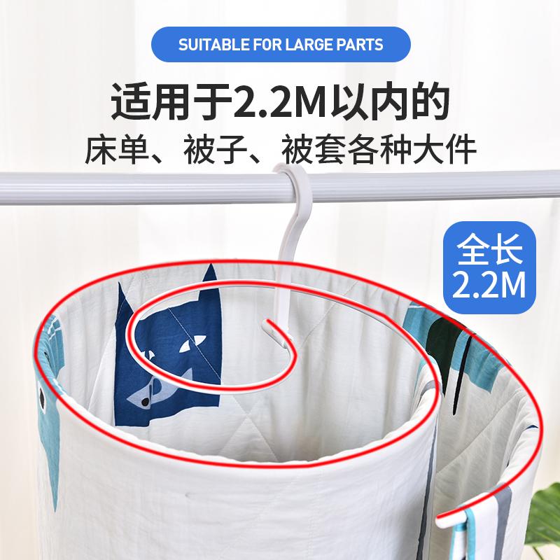 晒被子神器螺旋式晒衣架蜗牛圆形旋转晾衣架阳台床单被子晾晒衣架