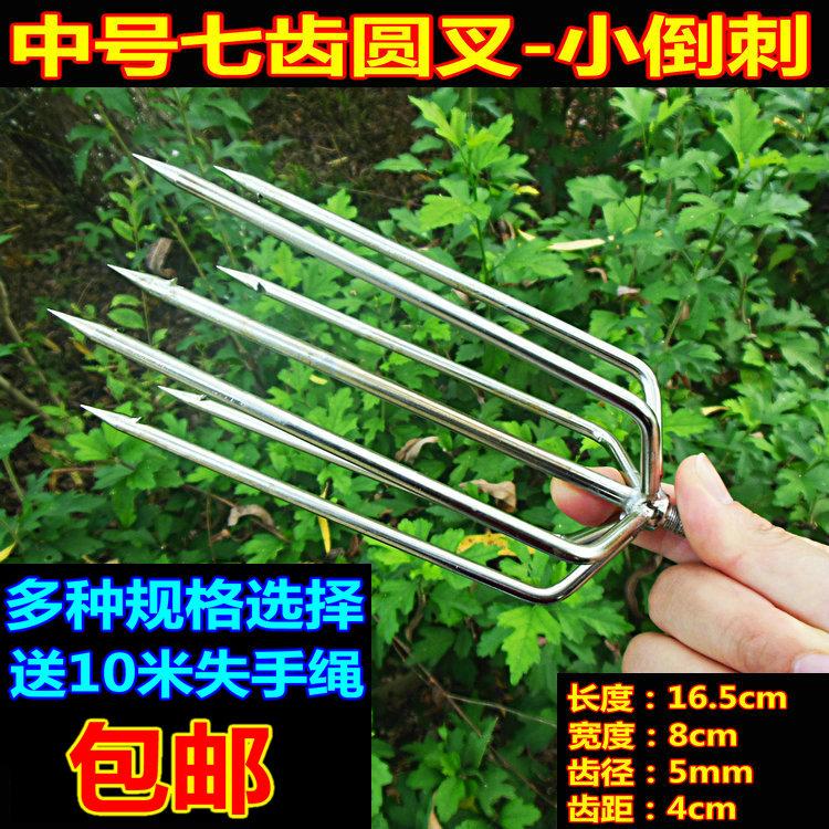 加長七齒五齒圓頭扁頭魚叉頭不鏽鋼倒刺魚叉漁叉8mm螺絲扣魚叉齒