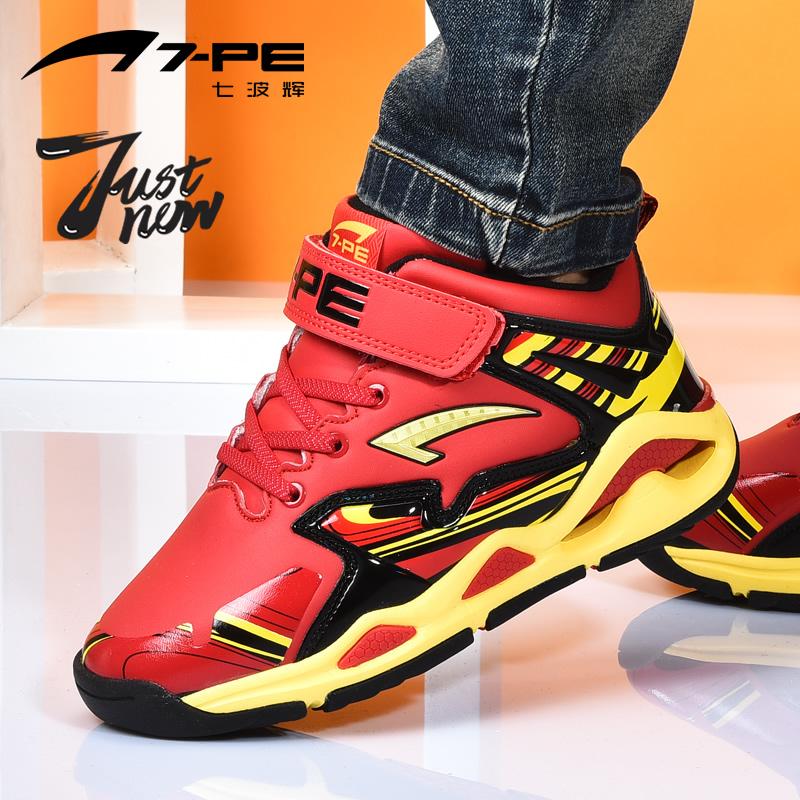 七波辉男童鞋秋冬季新款儿童篮球鞋中大童运动鞋男孩比赛用鞋防滑