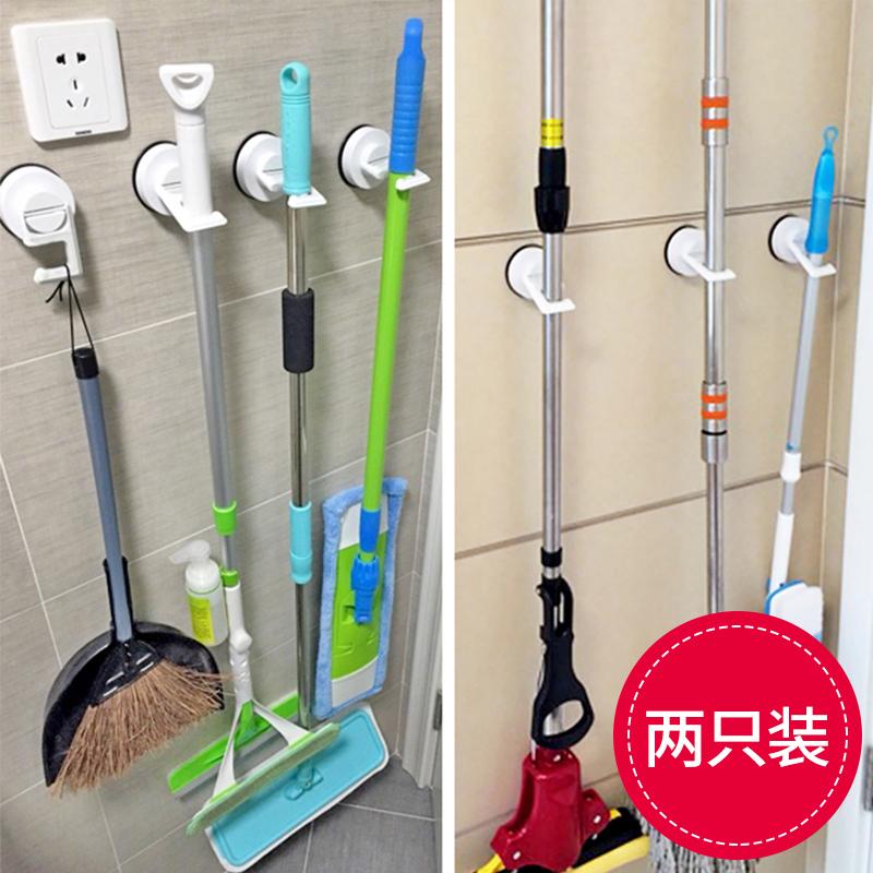 買1送1 韓國拖把架吸盤掛鉤 無痕掃把地拖掛架衛生間拖把夾免打孔