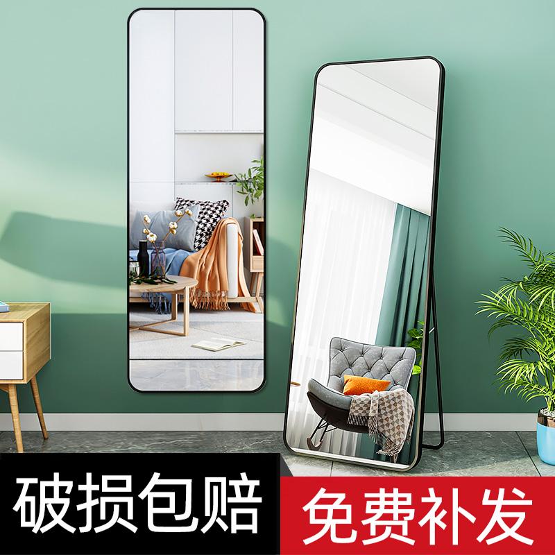 全身镜穿衣落地镜子家用女生卧室化妆壁挂小型立体大试衣镜 ins风