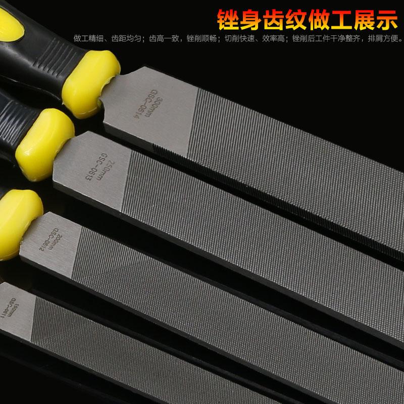 钳工锉钢锉木工锉刀平扁锉平板锉钢锉刀整形锉打磨工具修边锉方锉
