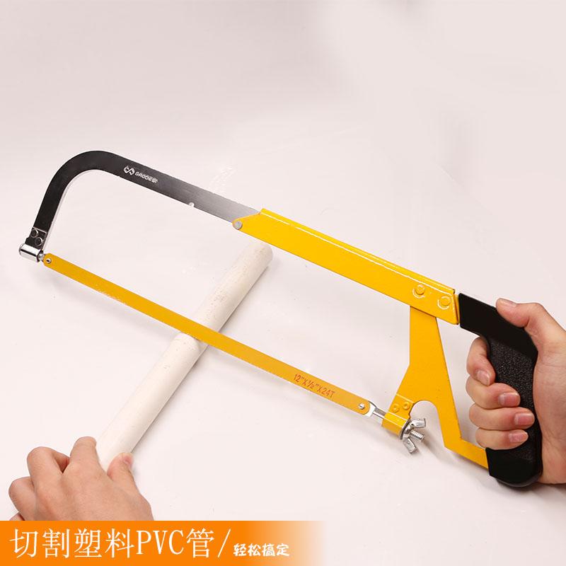 钢锯架手工锯弓架锯条架迷你木工锯手锯拉花锯子折叠钢丝锯手板锯