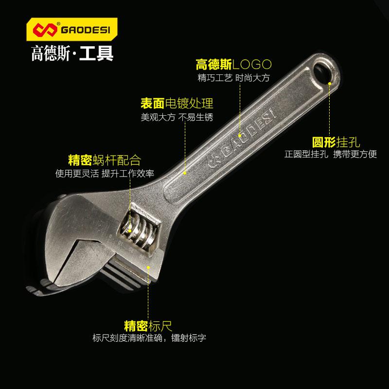 扳手活动扳手活口扳手工具维修汽修车机修多功能万用板手