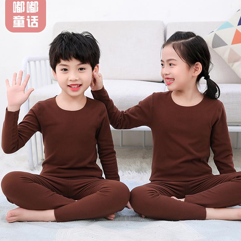 儿童保暖内衣套装加绒德加厚男童女童小孩宝宝睡衣秋衣秋裤无痕
