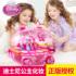 迪士尼儿童化妆品套装无毒小女孩口红彩妆玩具公主化妆车生日礼物