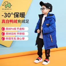 象老大儿童羽绒服男童中小童冬季加厚男宝小男孩外套中长2019新款