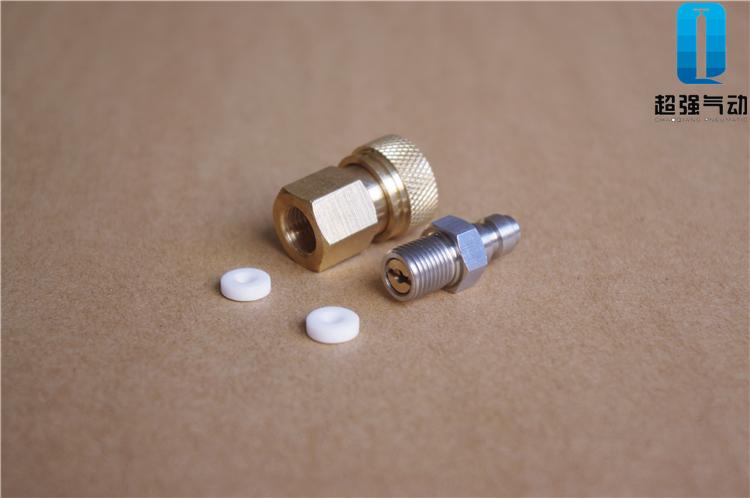 超强气动通用型8mm快接母头全铜加厚高压打气筒专用软管快速接头