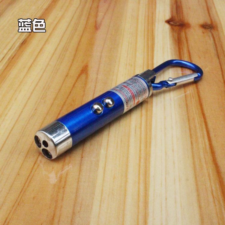 紫光灯 教学灯三合一钥匙扣验钞灯 手电筒 红外线 验钞机 验秒笔